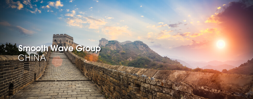 Smooth Wave Group CHINA